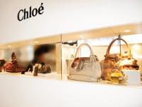Imagem da notícia: Chloé