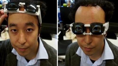 Imagem da notícia: Óculos que disfarçam emoções